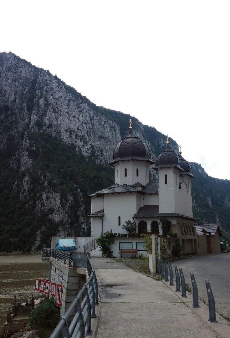 mraconia manastire